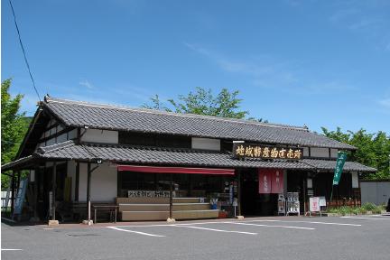 岩村地域特産物直売所