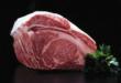 恵那の牛肉