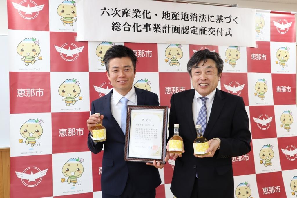 蜂蜜でつくるミード酒の6次産業化認定_記事サムネイル