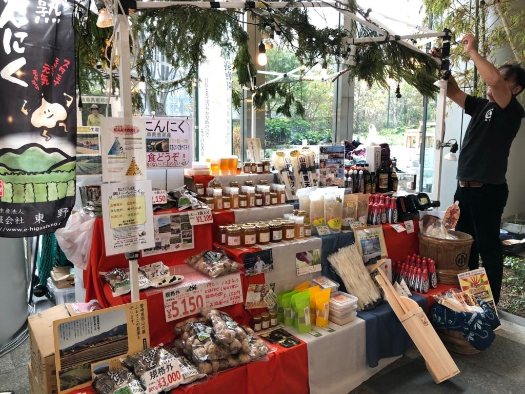 東京ハーヴェスト2019に出店!恵那の農産物を紹介します。_記事サムネイル