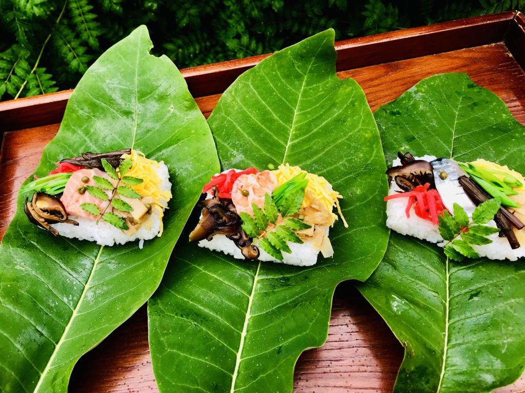 いち川の朴葉寿司