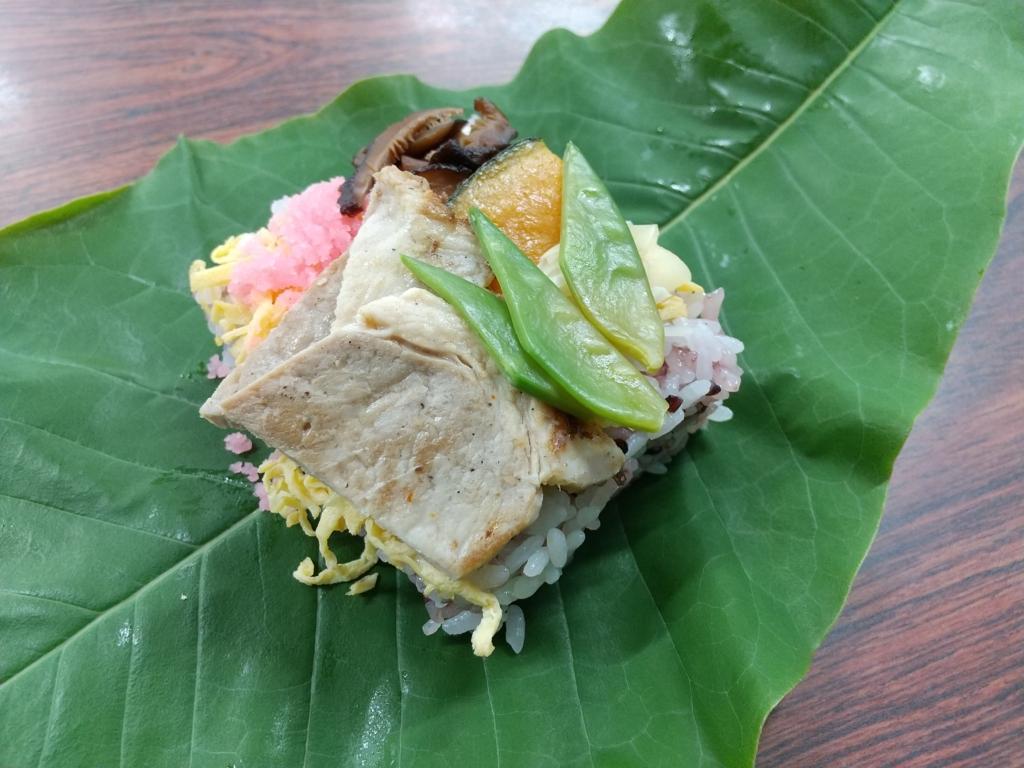 進化系朴葉寿司